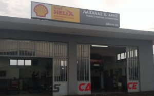 Laxanas garage at the Shell Helix Authorized Network