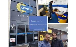 We found ourselves in Comline in London as honored guests